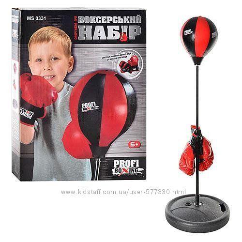 Боксерский набор ms 0331, стойка, груша, перчатки