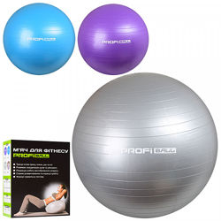 Мяч для фитнеса  65см диаметр в коробке, фитбол, мяч для фітнесу