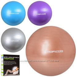 Мяч для фитнеса 55, 65, 75, 85см диаметр в коробке, фитбол, мяч для фітнесу