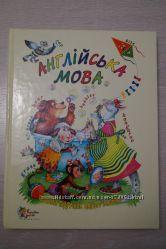 Разные детские книги - бу