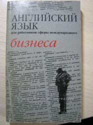 Разные книги на английском языке