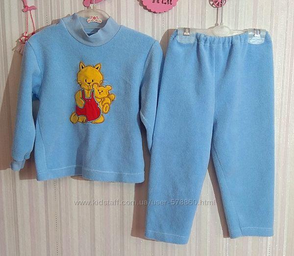 Махровая голубая пижама с начесом р. 1,5-2 года
