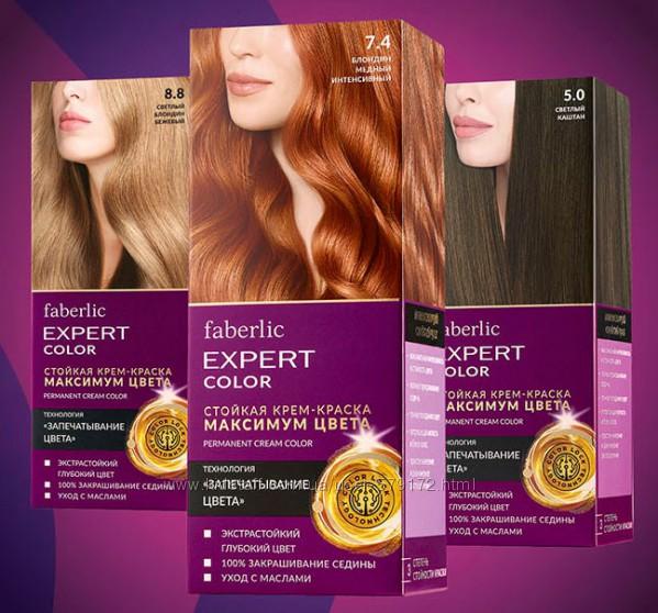 Стойкая крем-краска для волос Faferlic. Доставка Бесплатно