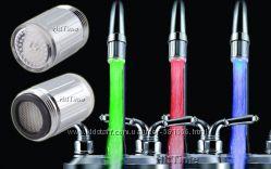 Светодиодная LED насадка на кран для подсветки воды
