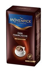 Movenpick Arabica Der Himmlische, молотый кофе 500 грамм. Германия
