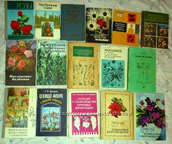 Много книг  по сх, цветоводству, животноводству.