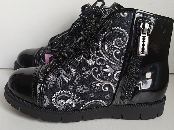 Демисезонные ботинки 32-37р