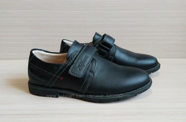 Кожаные туфли школьные для мальчика 32-37р
