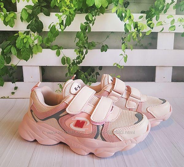 Кроссовки стильные и модные для девочки 34р и 35р