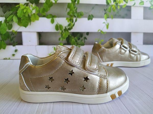 Туфли-кроссовки демисезонные девочке, золотистые 26 - 17 см