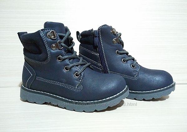 Демисезонные ботинки синие для мальчика 29р 18см