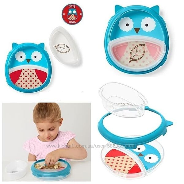 Набор тарелок Скип Хоп Сова SKIP HOP Zoo Smart Serve Plate Bowl Owl