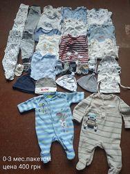 Продам пакет одежды для новорожденного мальчика