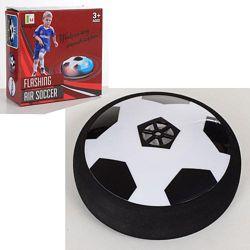 Футбол с аэромячом 5429