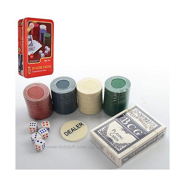 покерный набор 2070