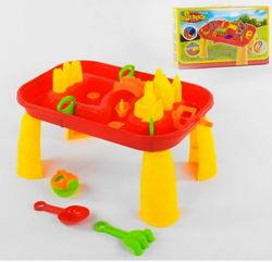 Столик песочница для игр с песком и водой 910