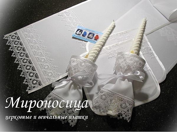 Венчальный набор Наталья