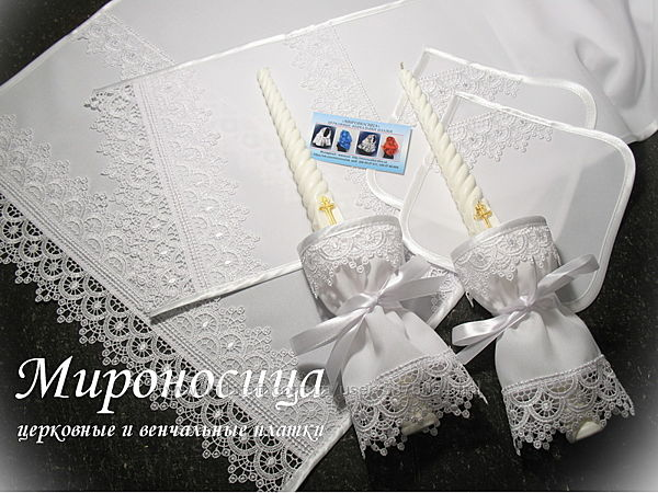 Венчальный набор Наталья с рушником под ноги