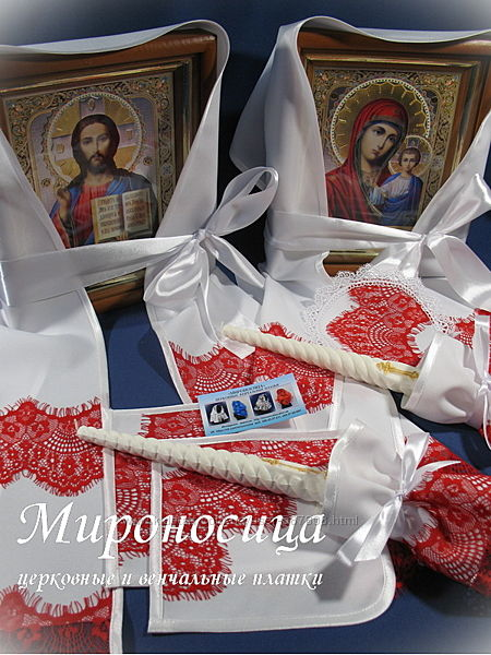 Полный венчальный набор красные реснички