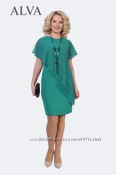 Женские платья, костюмы ТМ Алва