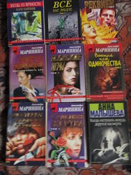 Продам книги мини формата не дорого-2