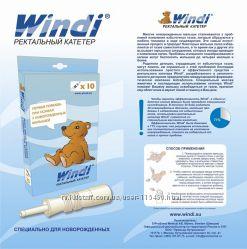 WINDI  ректальный катетер газоотводная трубочка для новорожденных