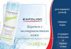 Exfoliac уход для жирной и проблемной кожи