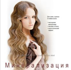 Питание для сухих и ломких волос. Минерализация волос. BES Nutritivo