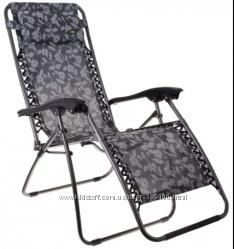 Садовое кресло-лежак шезлонг Ramiz с подставкой под напитки. Польша. Н.