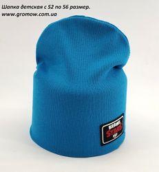Детская шапка с 52 по 56 размер трикотажная двойная детские шапки