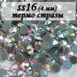 Термо стразы Best- Crystal и Crystal АВ SS16 горячей фиксации 1440 шт