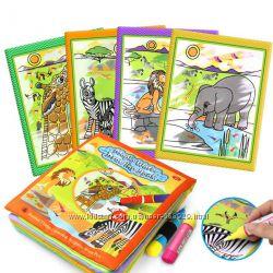 Многоразовая водная мягкая раскраска книжка с маркером 4 вида