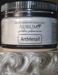 Акриловая художественно - декоративная краска с металлическим блеском AURUM