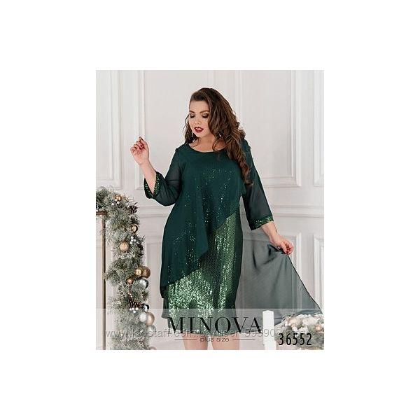 Minova размеры 42-62 женская одежда . Больше 1000 отзывов.