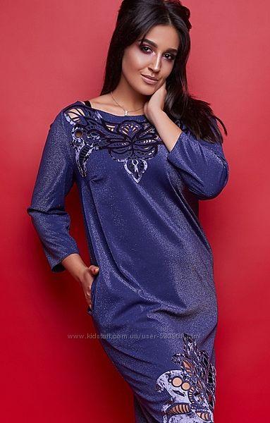 Likara женская одежда размеры 48-62. Больше 1000 отзывов.