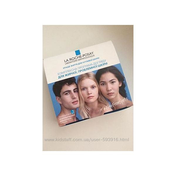 Набор La Roche-Posay Effaclar для жирной и проблемной кожи минимоделей