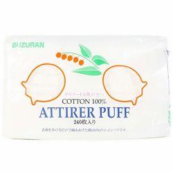 Японские хлопковые паффы для лица Suzuran  Attirer Puff 240 шт