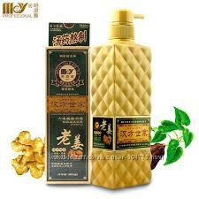 Имбирный шампунь MCY  Ming Cheng Ya