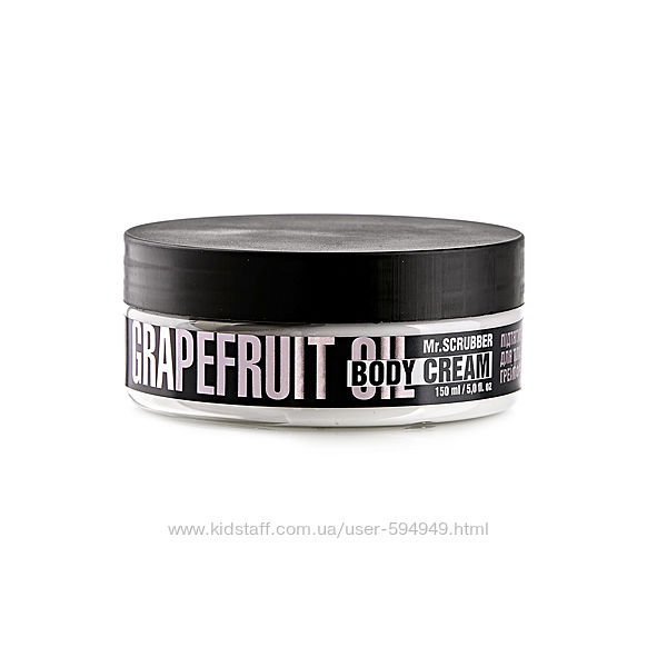 Підтягуючий крем для тіла з грейпфрутовою олією Body Couture Grapefruit Oil