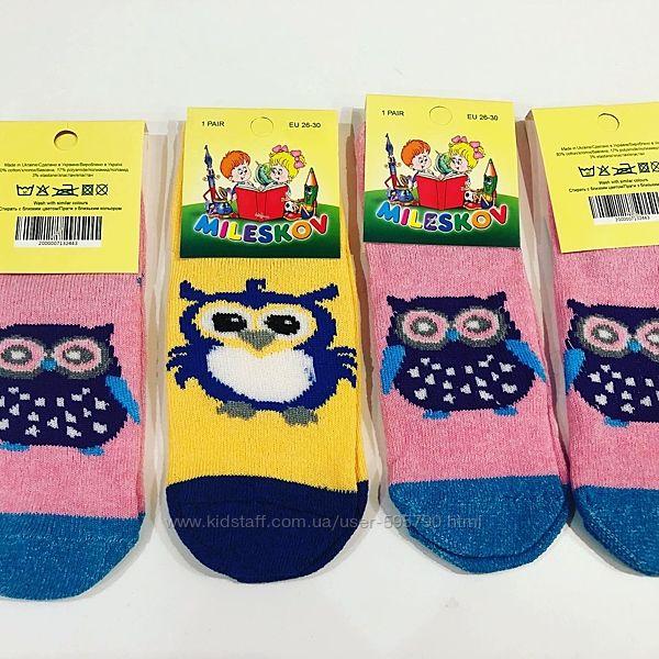 Детские носки для девочки  р-р. 26-30