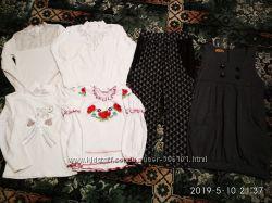 Пакет одежды для школы 6-7лет