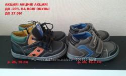 Ботинки кроссовки Geox, Pablosky, Clarks, Dulces, Chicco. Распродажа