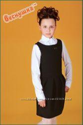 Разпродажа Школьная форма Зиронька - Сарафани Шерсть 122, 128, 134см