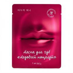 Маска для губ Медовий поцілунок