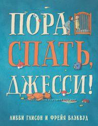 Детские книги Поляндрия. В наличии.