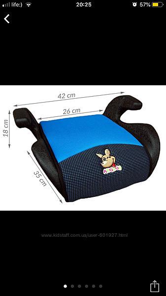 Бустер  сидіння в авто для дітей