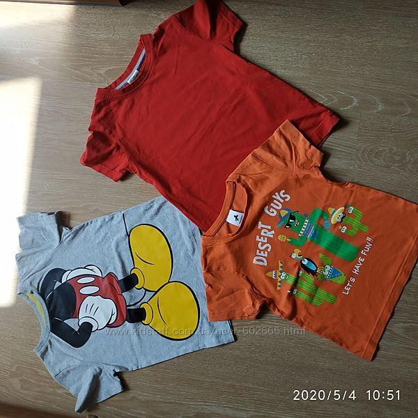 #3: Оранжевая-продано