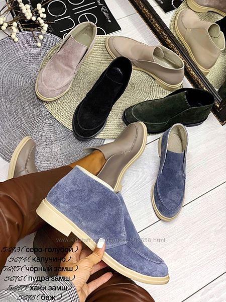 Лоферы, туфли, ботинки, слипоны Кожа 36-40р
