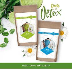 Detox, 218грн- зниження ваги, очищення та нормалізація кишечника