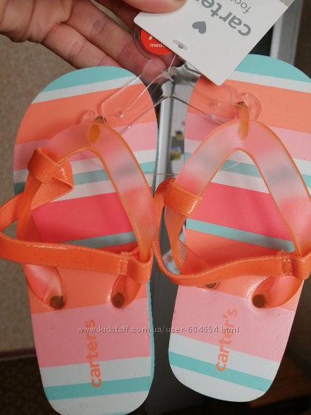 Летние, пляжные сандалии 24-25размер
